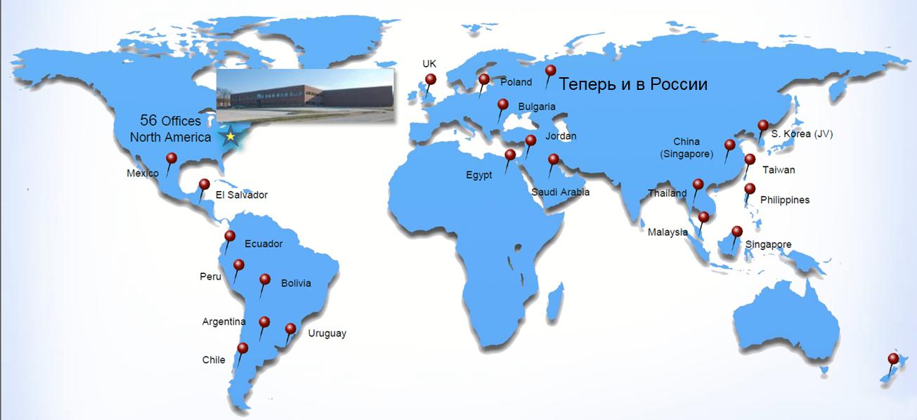 международная сеть продаж и сервисных центров компании Aerco