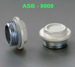 ASB-8008_заглушка