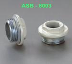 ASB-8003_переходник