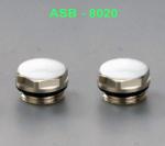 ASB-8020_заглушка